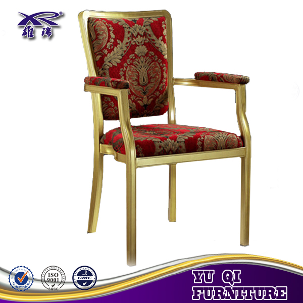 restaurant chairs with arm banquet hall design