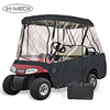 Golf Cart Deluxe Enclosure/Golf Cart Cover /Rain Cover