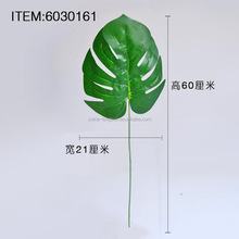LSD-1609051350 Real touch artificial palm leaves leaves for flower arrangements artificial leaves for decoration