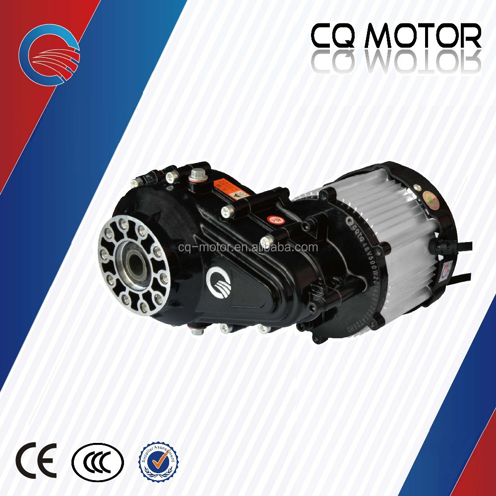 1 kw power motor passenger cargo tricycle rickshaw DC brushless differential electric gear motor