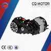 /product-detail/1-kw-power-motor-passenger-cargo-tricycle-rickshaw-dc-brushless-differential-electric-gear-motor-60151764796.html