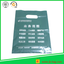 Wholesale with full dark green color printing on two sides narrow size plastic shopping bag