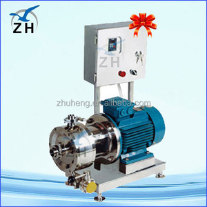 emulsion pump/in-line ultra sanitary mixers/in-line mixer cosmetics homogenizer coulter type blending machine