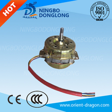 DL CCC New pattern fan motor Household Electric Appliances copper and aluminum fan motor