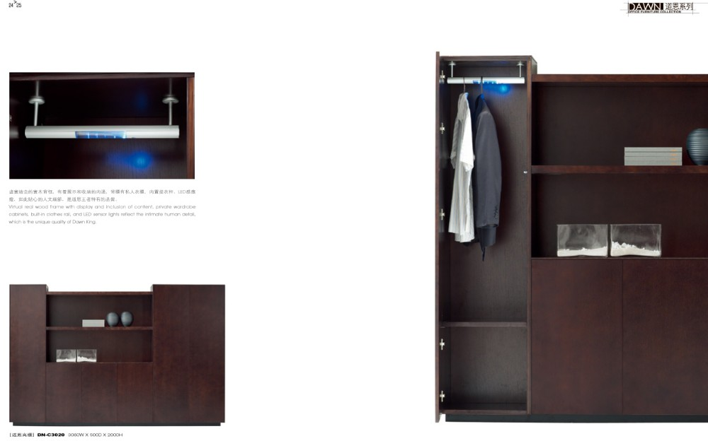 Top Quality Office Furniture Commercial Furniture Project
