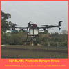 Low price agricultural aircraft, agriculture copter, drone agriculture sprayer