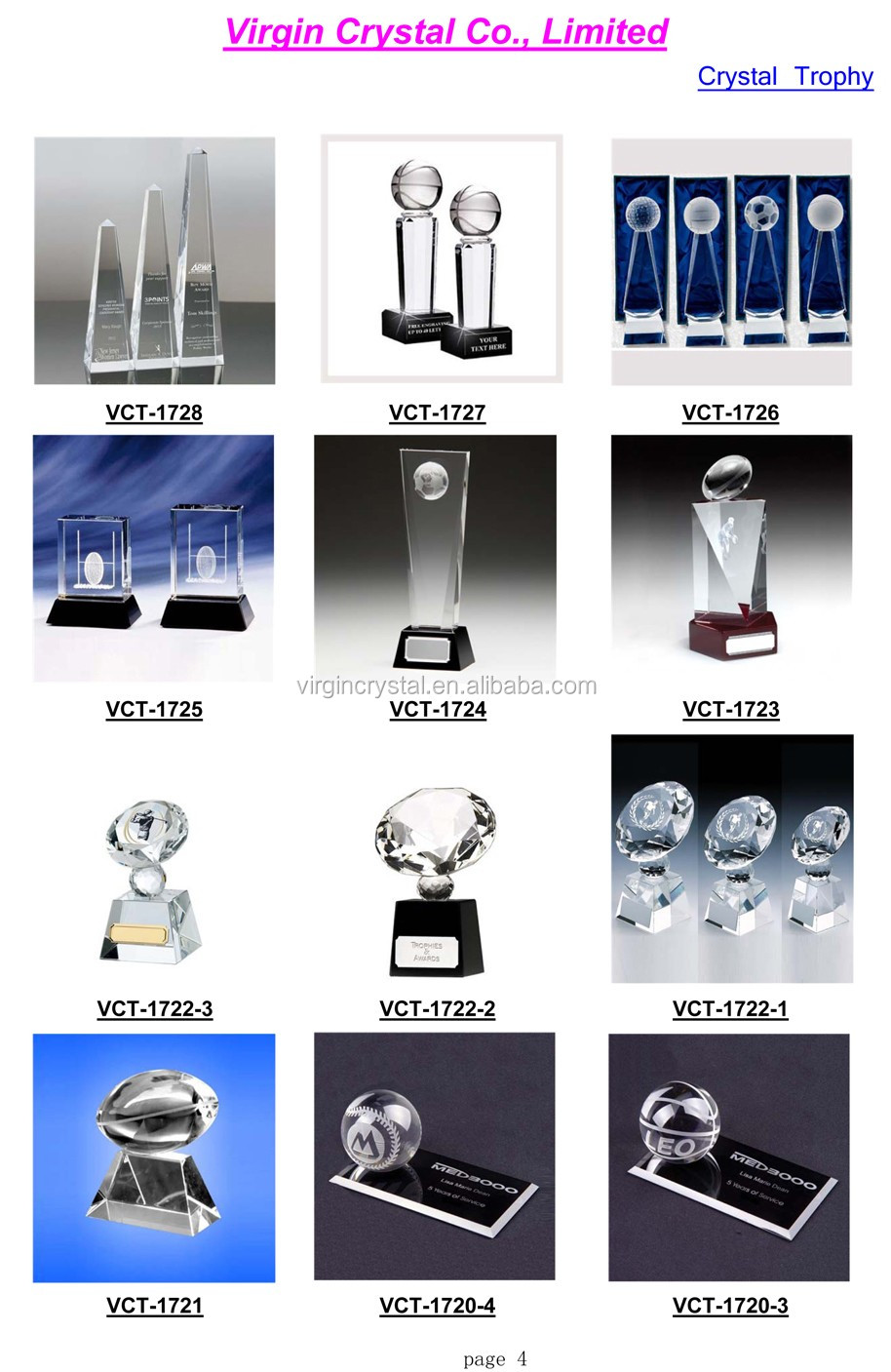2016 Crystal VIP Trophy Catalog-4.jpg