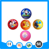 Happy face super bouncing ball for kids