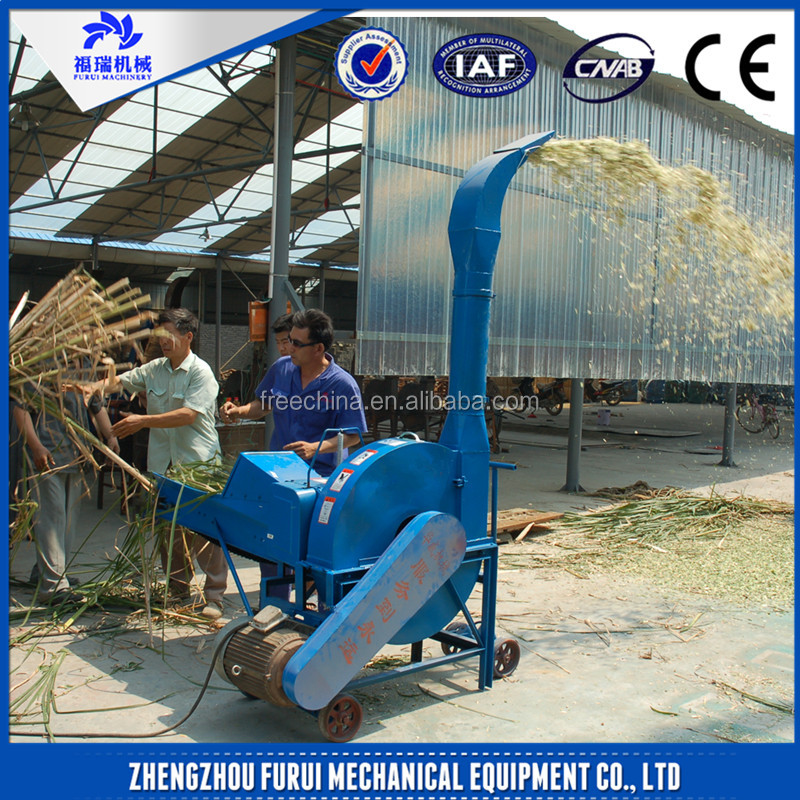Farm use chaff cutter machine/used chaff cutter for sale