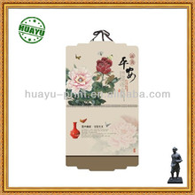 Traditional ink and wash painting wall calendar printing