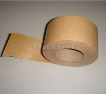 Water Activated tape Warning Pilfer Proof Fiberglass Security Reinforced Brown Kraft Gummed Paper Tape