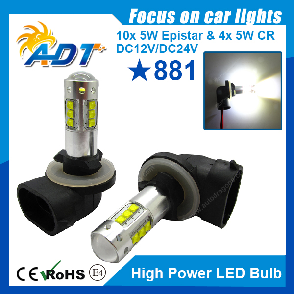 Super white car fog lights 14leds 80W high power 881 led fog lamps
