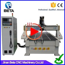 Low price!! China carving wooden door design cnc router machine for wood cabinet kitchen mdf
