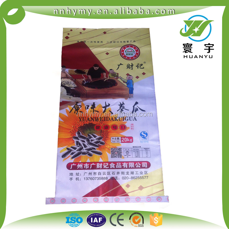 Color printing Chinese PP Woven Sack for Fertilizer