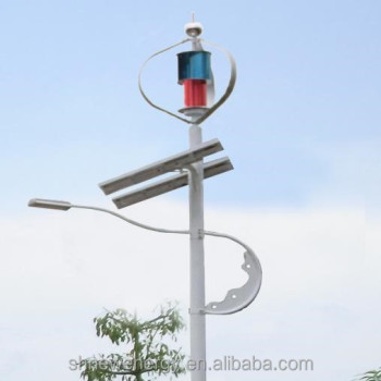 China VAWT 200W Q type wind turbine generator for home use