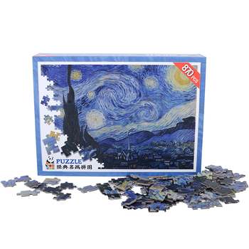 Wholesale Custom Jigsaw Puzzles Manufacturers New Product Van Gogh Famous Painting Puzzles for Adults