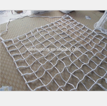 CARGO NET for sale 10 years factory in this field