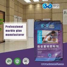Free sample china supplier manufacturer new premium marble mastic adhesive