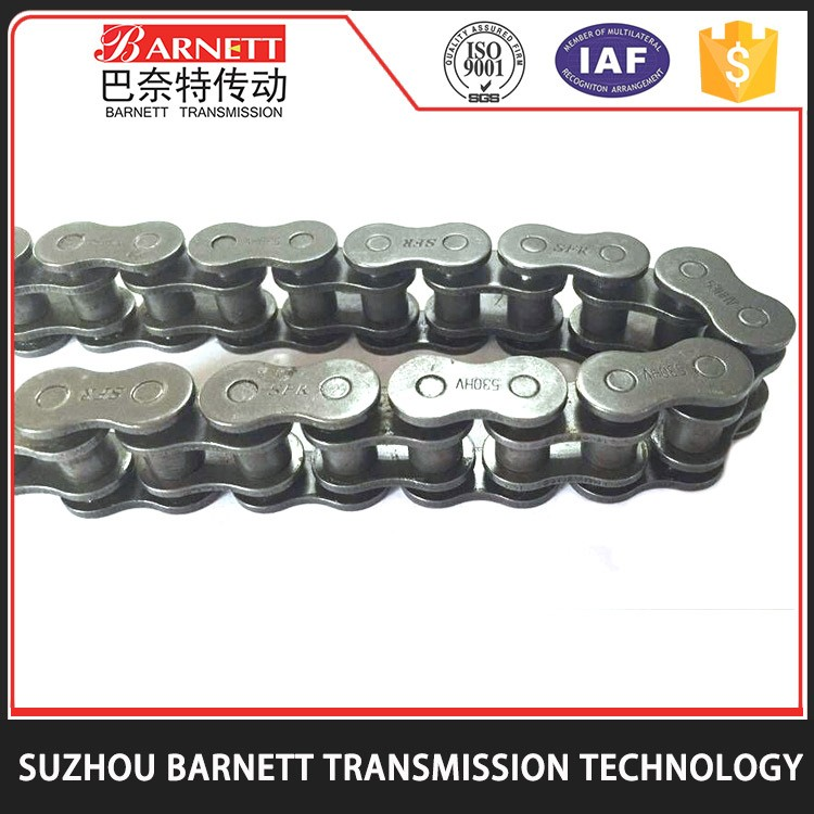 Customized Design High Quality Cheapest Motorcycle Chain