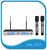 dual channel newest dynamic hot sell CE, FCC certificate UHF wireless microphone system