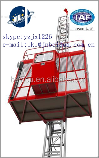 wire rope electric hoist for building construction