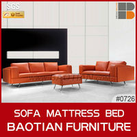 2013 single orange leather sofa #0726