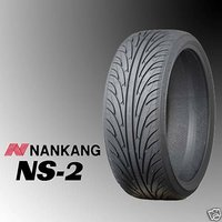 Nankang NS-2 Rubber Tires