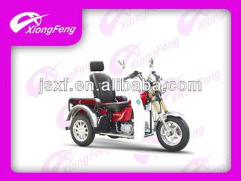 2017 petrol Disabled Tricycle for adult,handicapped tricycle,three wheel scooter