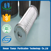 Hydraulic oil system using hydac lube oil filter0030D005BN3HC/hydac filter cartridge