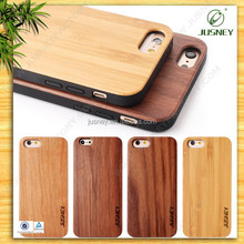 2017 new product Best selling for ipone 7 case,for i phone7 case,wood phone case for iphone 6