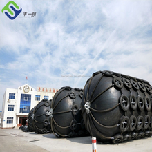 ISO17357 floating pneumatic fenders, boat pneumatic rubber fenders for ship & marine,dock fenders