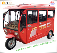 3 wheel pickup truck cng auto rickshaw closed mini electric tricycle car