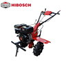 Soil Cultivate Machine Rotary Cultivator Rotary