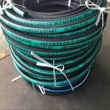 Black high pressure hydraulic steam hose