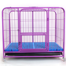 purple pink modular kennel dog crate for pet small animals