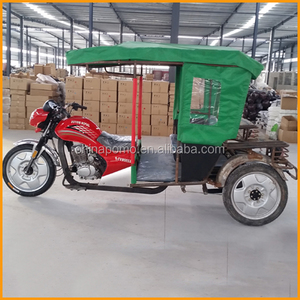 Chongqing Popular Gasoline Passenger Trike Scooter 300Cc, Tricycle Rear Differential Axle, Bajaj Dealers In Dubai
