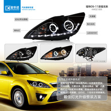 Daytime running light for devil eye motorcycle toyota camry accessories