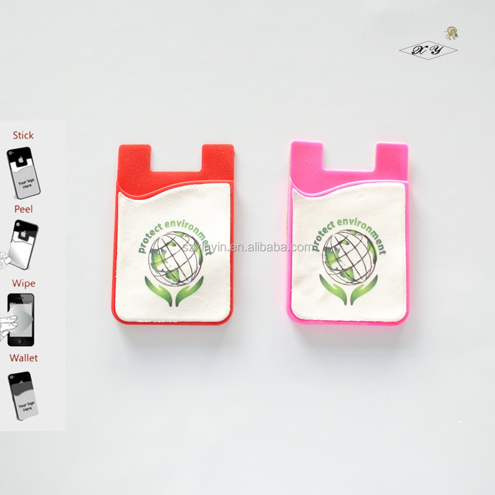 Self adhesive business card holder Clear mobile cardholder