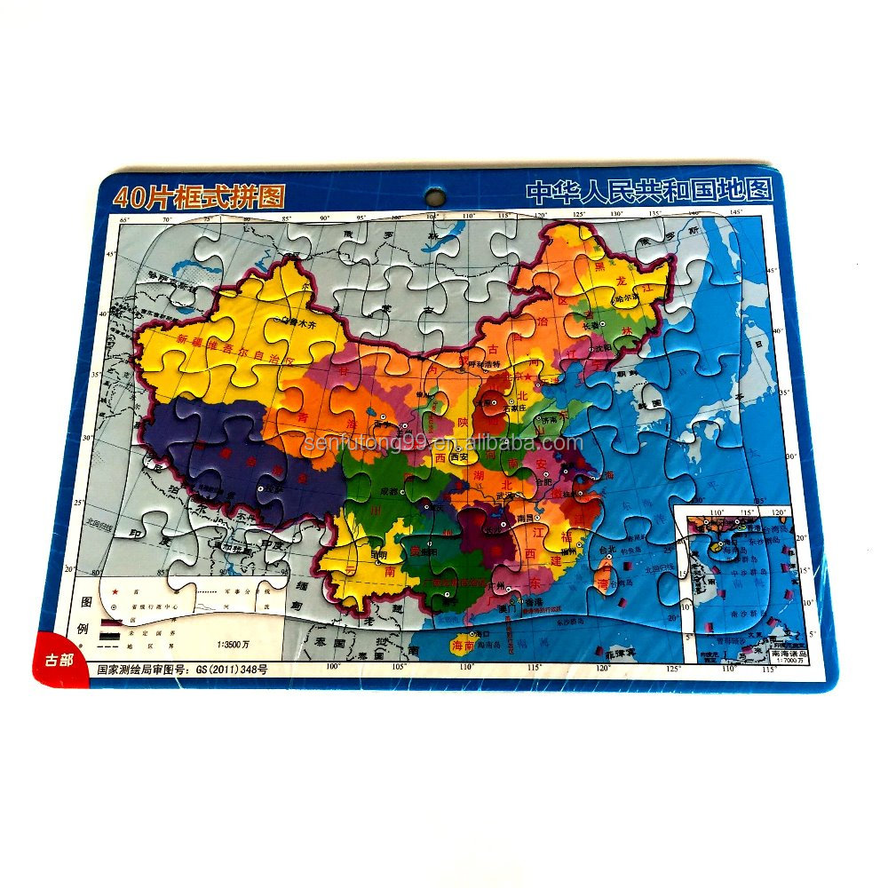 Buy Direct From China Wholesale 40 Piece Magnetic China Map Puzzle