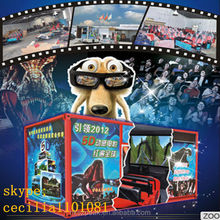 Hot sale theme park equipment for sale 5d cinema 7D 8D 9D park cinema x movies