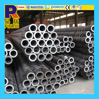 AISI 304 stainless steel pipe