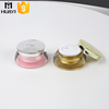30ml 50ml empty UFO shape fancy cosmetic container jars for skin care cream