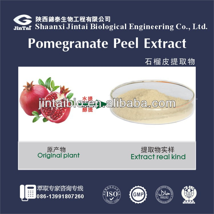 natural pomegranate extract 10% 30% 40% HPLC Punicalagin