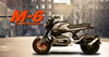 straddle high power brushless electric motorcycle for sale