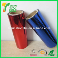 PET Metalized film almost 100 types for packaging print made in China