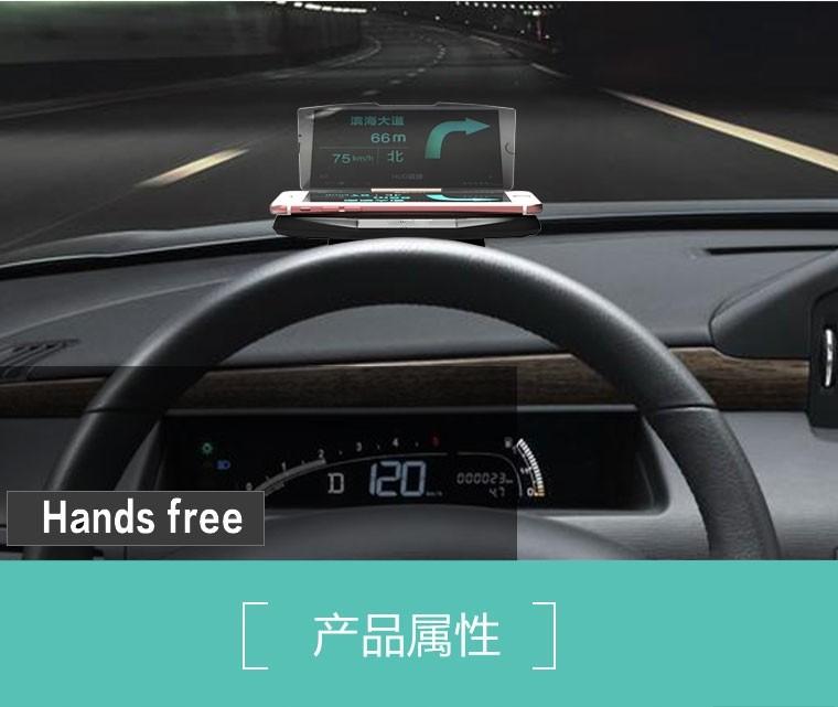 wireless head up display car mount holder car hud phone. Black Bedroom Furniture Sets. Home Design Ideas