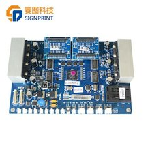 Guality guarantee!hoson dx5 print head board for zhongye galaxy inkjet printer spare parts for sales