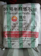 100% Pure #58 Semi Refined Paraffin Wax