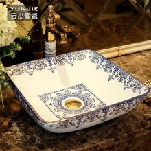 Jingdezhen delicate sink square ceramic bathroom shampoo basin