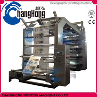 < CHANGHONG> CH888-800 8 Color High Speed Flexographic printing machine